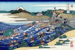 El monte Fuji desde Kanay en el Tokaido. Katsushika Hokusai