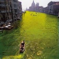 Nicolas Uriburu - Coloración del Gran Canal